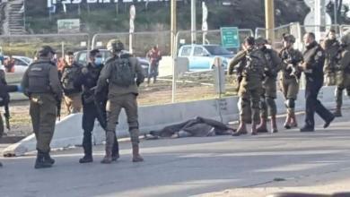 صورة استشهاد شاب فلسطيني برصاص الاحتلال جنوب بيت لحم