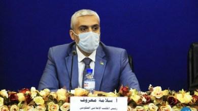 صورة معروف: جلسة لخلية الأزمة نهاية الأسبوع لمناقشة الموقف من الإجراءات الحكومية