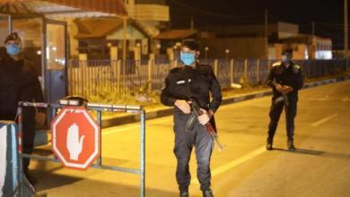 صورة الداخلية بغزة تقرر رفع الحظر الليلي والإغلاق يومي الجمعة والسبت