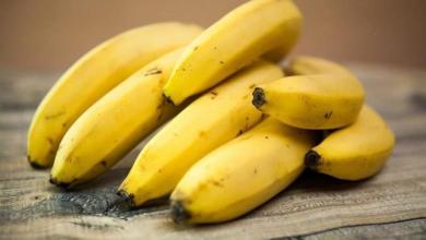 صورة 3 طرق لتناول الموز تفيد في إنقاص الوزن