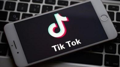 صورة ميزة جديدة من تيك توك