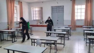 """صورة تربية بيت لحم تغلق عددا من المدارس والشعب الصفية بسبب """"كورونا"""""""