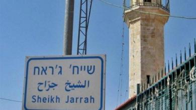 """صورة """"العليا"""" الإسرائيلية تؤجل البت في اخلاء المنازل بالشيخ جراح حتى الخميس"""