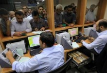 """صورة """"المالية"""" بغزة تعلن موعد ونسبة صرف رواتب الموظفين"""