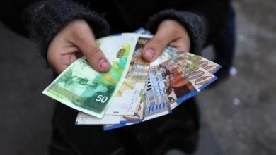 صورة المالية برام الله تُعلن موعد صرف رواتب موظفي السلطة بالضفة وغزة