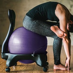 Yoga Ball Chair Reviews French Bedroom Ebay Balance Gaiam Luxfit Isokinetic And More
