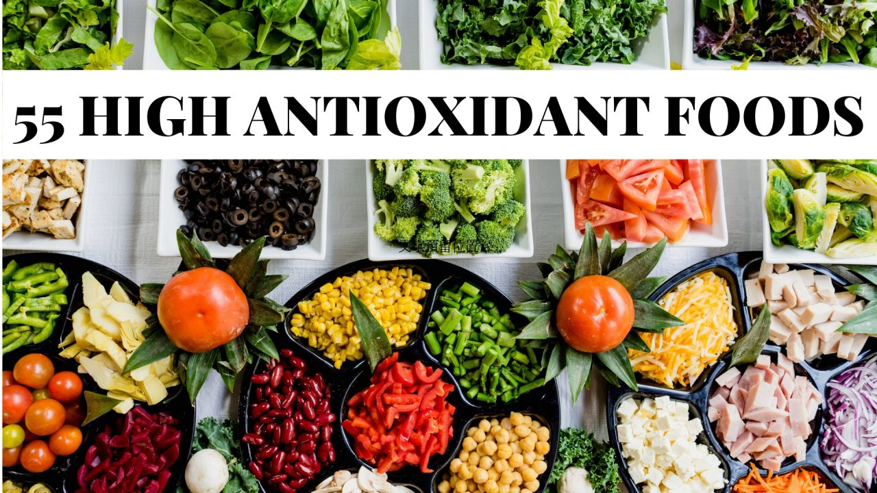 55 High Antioxidant Foods
