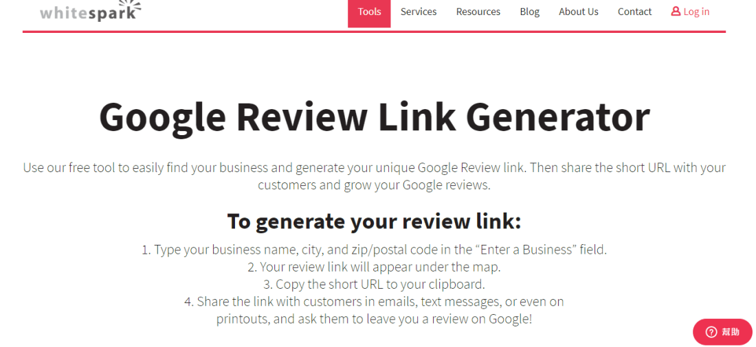 Whitespark's Google Business Review Link Generator