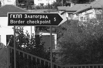 """Bulgaria: una """"barriera tecnica"""" per fermare i migranti"""