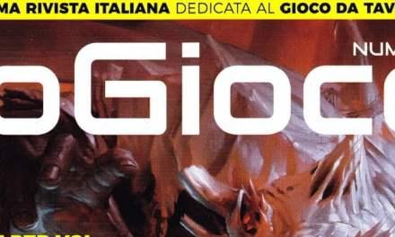 BigCream: IO GIOCO n° 1