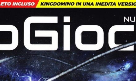 BigCream: IO GIOCO n° 4
