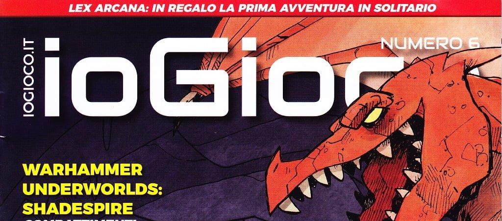 BigCream: IO GIOCO n° 6