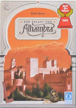 La Scatola di Alhambra