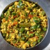 Matar Paneer Shimla Mirch - Indian Cheese with Bell Pepper and Green Peas - 8 Mar 14