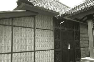 Bali House Penglipuran Village HPI