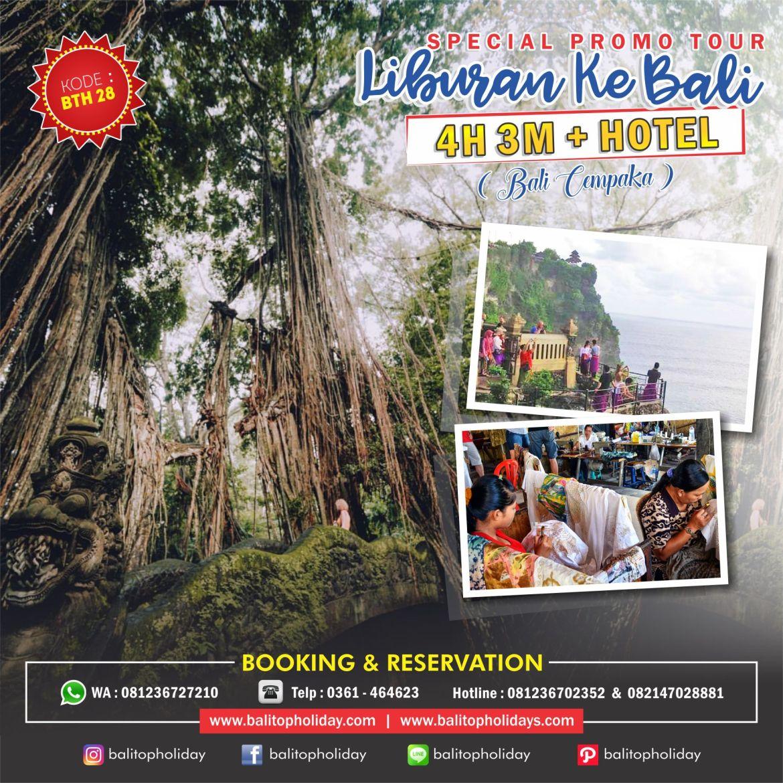 PAKET TOUR Bali 4 hari 3 Malam