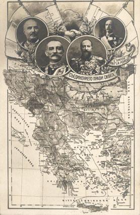 Α΄ ΒΑΛΚΑΝΙΚΟΣ ΠΟΛΕΜΟΣ ΑΙΤΙΕΣ ΚΑΙ ΑΦΟΡΜΕΣ Οι επαφές των συμμάχων . Η αντίδραση των Μ. Δυνάμεων και της Οθωμανικής αυτοκρατορίας