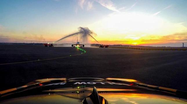 Dünyanın En Büyük Havaalanı Ülkemizde Nerede Açıldı?