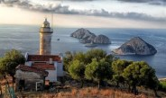 Cennet Vatanmız Türkiye'de gezilmesi gereken 1001 harika yer!