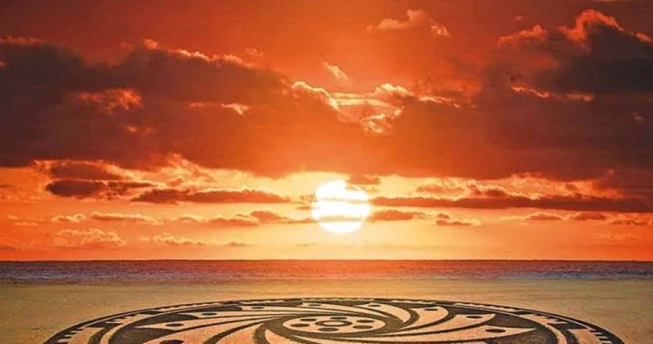South Pacific Costa Rica Travel Guide, Mandala Experience