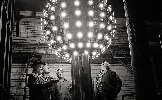 Ball drop for in 1978.