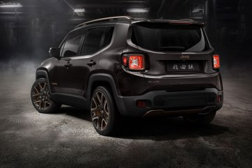 Jeep Zi You Xia Design Concept