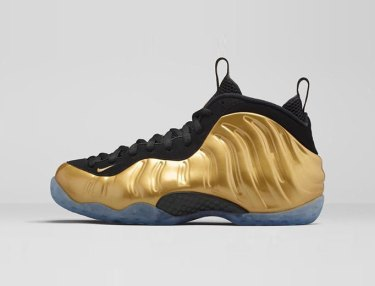 Nike Air Foamposite One - Metallic Gold