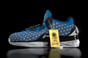 World's Most Expensive Sneakers Are $4 Million