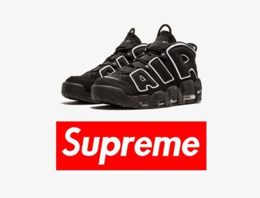 Supreme x Nike Air More Uptempo
