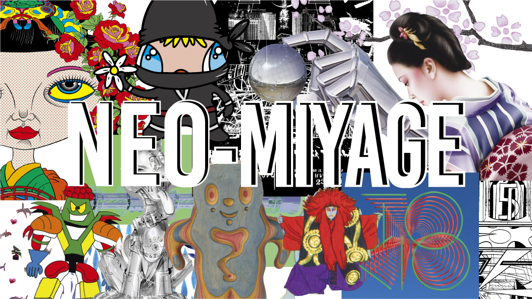 UNIQLO UT Neo Miyagi collection