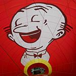 Ballon Dresden,Ballonfahrt Chemnitz,Ballonfahrt Bautzen,ballonfahrt Dresden
