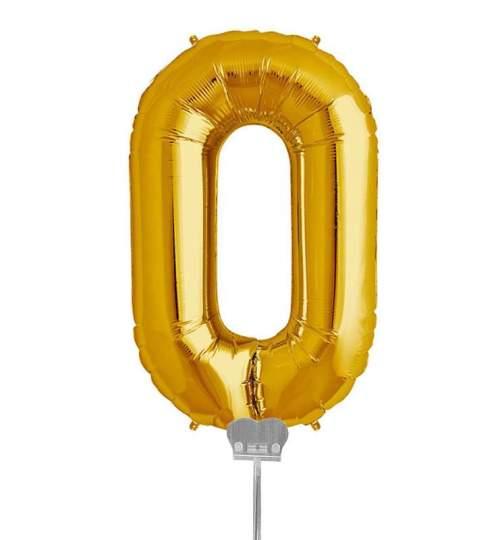 Μπαλονι 40 εκ Χρυσό Γράμμα O
