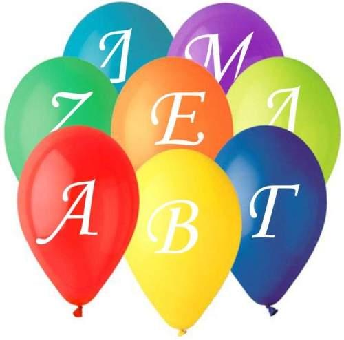 Τυπωμένα μπαλόνια με την Ελληνική Αλφαβήτα σε διάφορα χρώματα