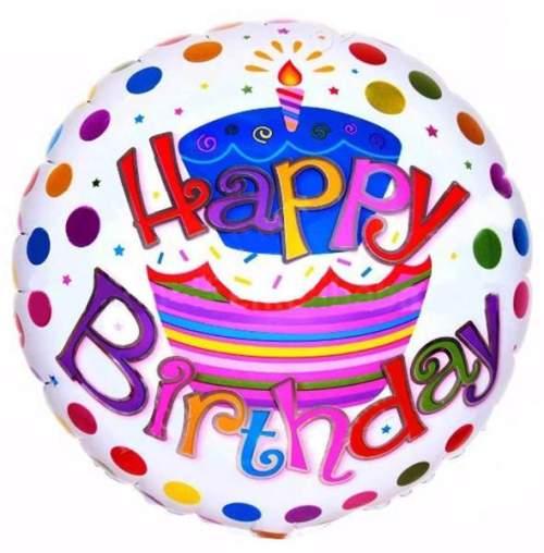 Μπαλόνι για γενέθλια 'Happy Birthday' Cup Cake πουά