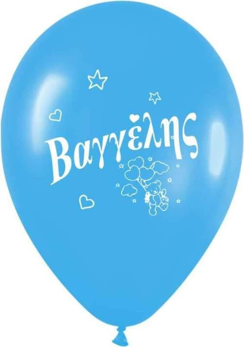 Μπαλόνι τυπωμένο όνομα 'Βαγγέλης'