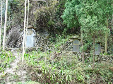 The small village on the hills III - Chinese tombstones