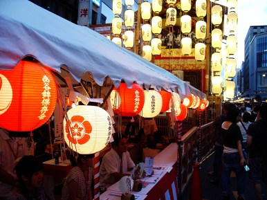 Lanterns at a booth.