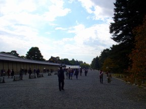 Outside the Imperial Palace