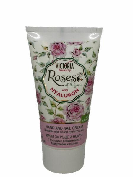 Hand cream Bulgarian Rose Oil
