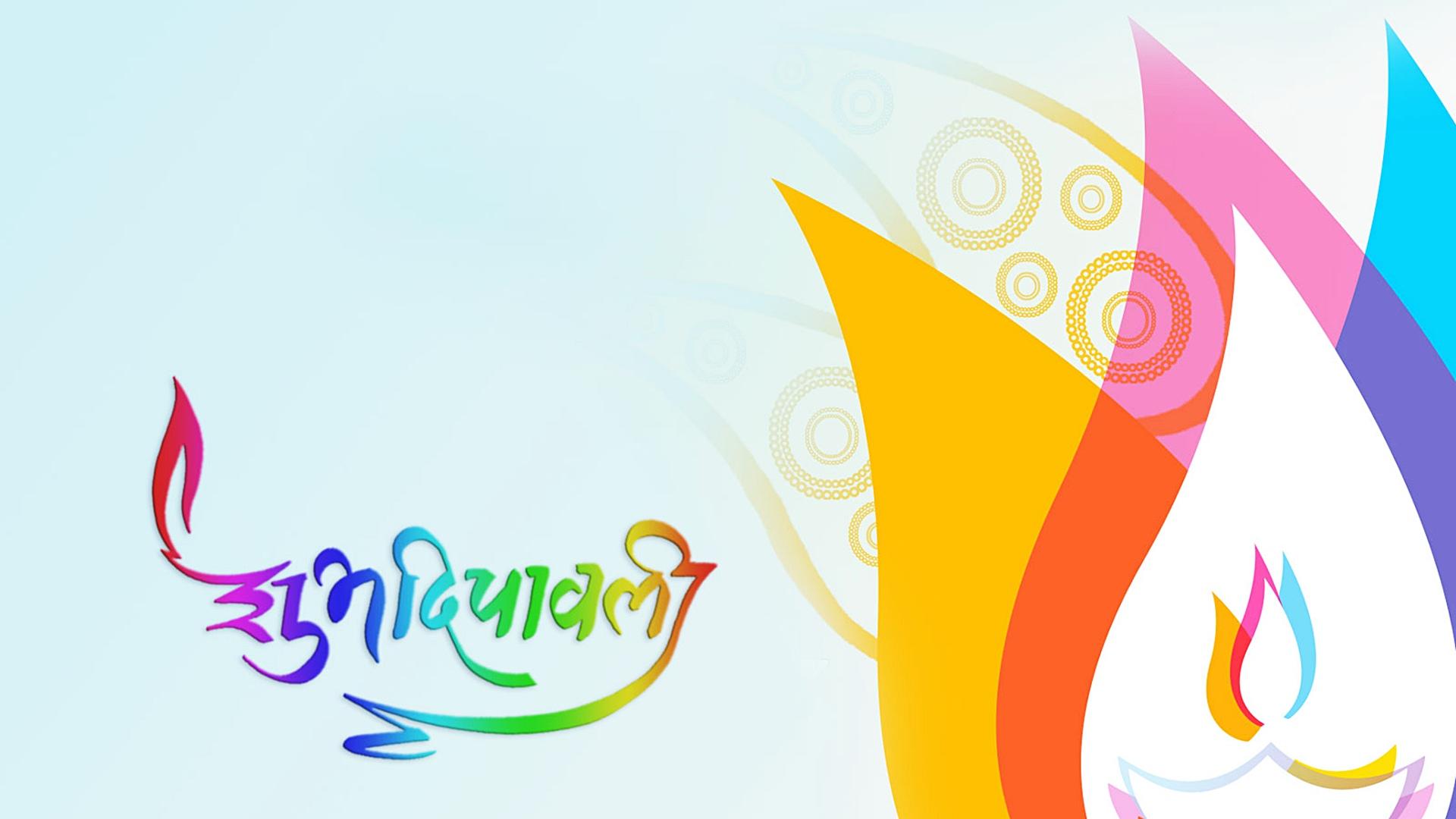 Onam Wallpapers Hd Diwali Background Wallpapers 25196 Baltana