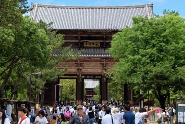 Nandaimon Gate, Todaiji, Nara