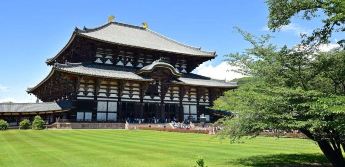 Todaiji Main Hall, Nara