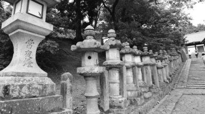 Enroute to Nigatsu-dō, Nara