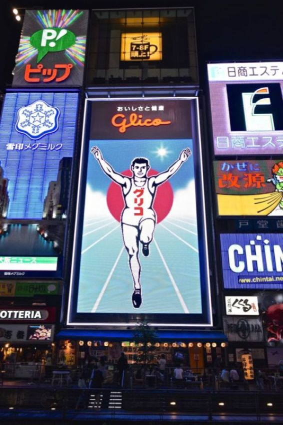 Glico man billboard, Dotonbori, Osaka