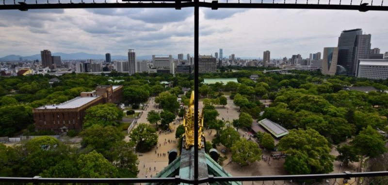 View from Observation Deck, Osaka Castle