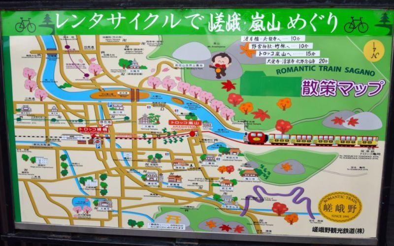Tourist Map of Arashiyama, Kyoto
