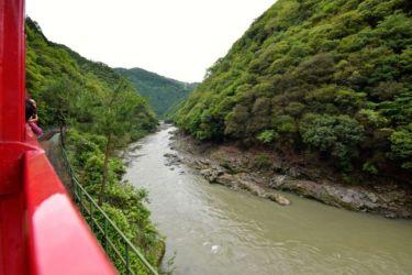 Hozugawa river. Arashiyama, Kyoto