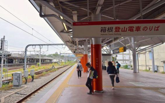Odawara Station