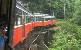 Hakone tozan train