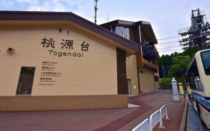 Togendai station @2015